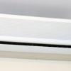 Иновативни климатици със сплит система