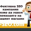 Фирма за уеб и SEO услуги